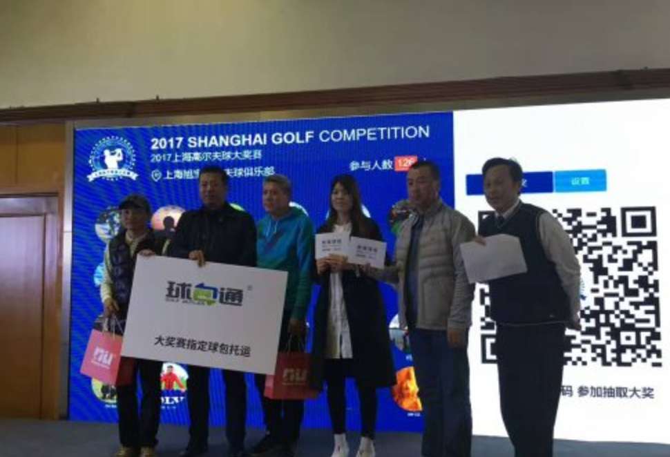 2017上海高尔夫球大奖赛总体奖励超过一百万