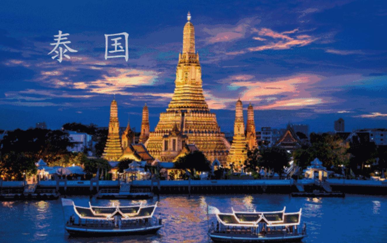 一起去泰国嗨啊!购球包通会员卡送泰国游!