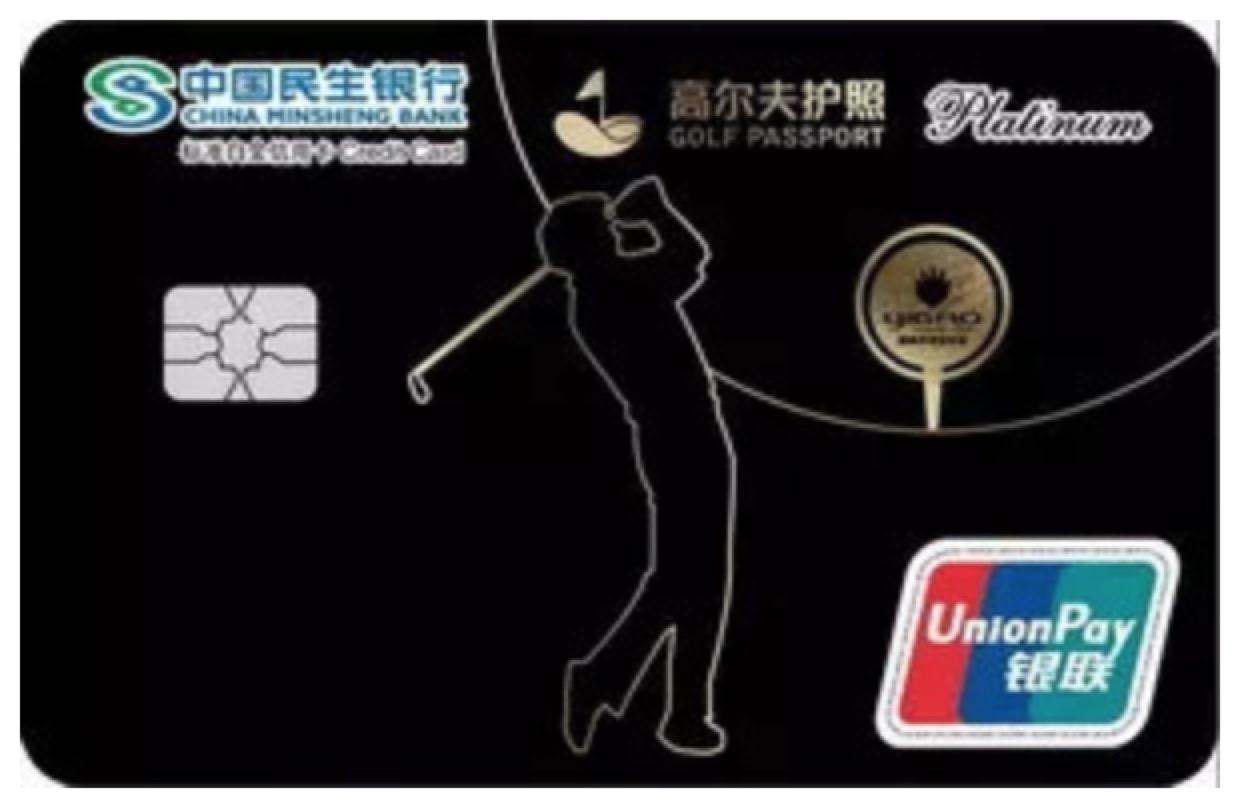 这张高尔夫主题信用卡,真正颠覆了高尔夫信用卡的历史!