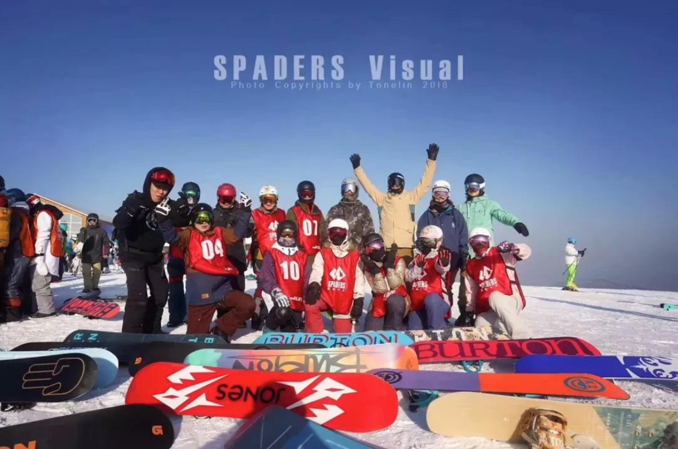 雪具通携手Spaders黑桃户外俱乐部 给你一个轻松、惬意的滑雪之旅!