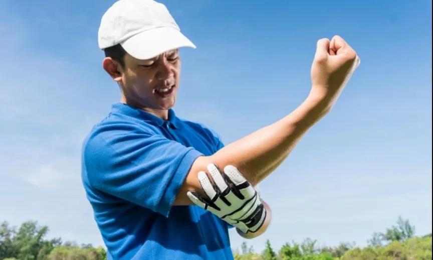 高尔夫球肘很常见,正确预防才最重要!